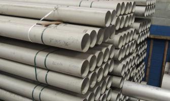 Indústria de tubos de aço inox